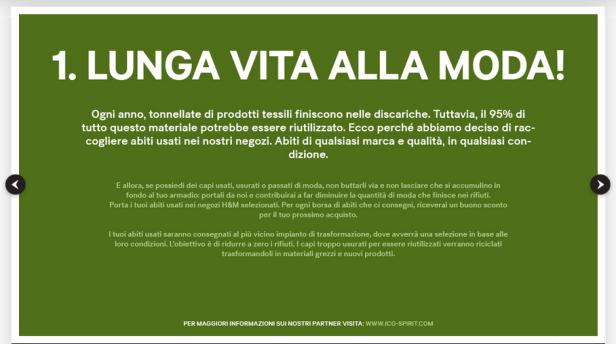 la_moda_non_merita_di_finire_nei_rifiuti1 (1)