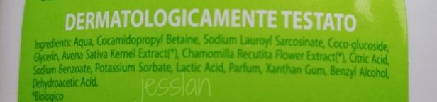 IN's Bio - Detergente Intimo INCI